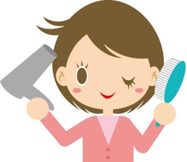 くせ毛の治し方!前髪を乾かす