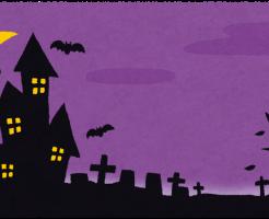 ハロウィンちょっと怖い飾りつけ