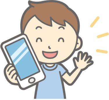 wifiを改善する男の子