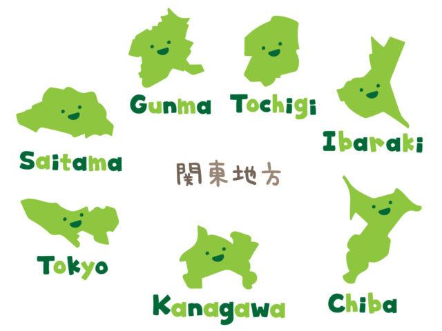 関東地方の地図のイラストです