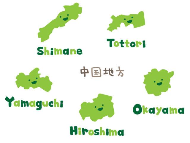中国地方の地図のイラストです