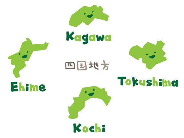 四国地方の地図のイラストです