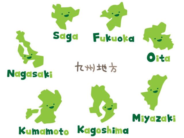 九州地方の地図のイラストです